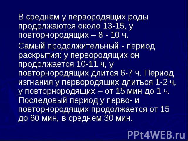Бесплатные роды в москве, дешевые роды в москве Метки: видео