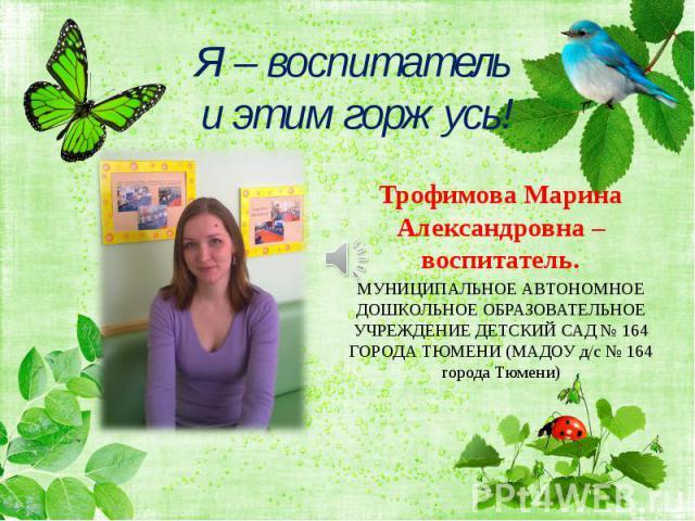 1 урок презентации живу в беларуси и этим горжусь