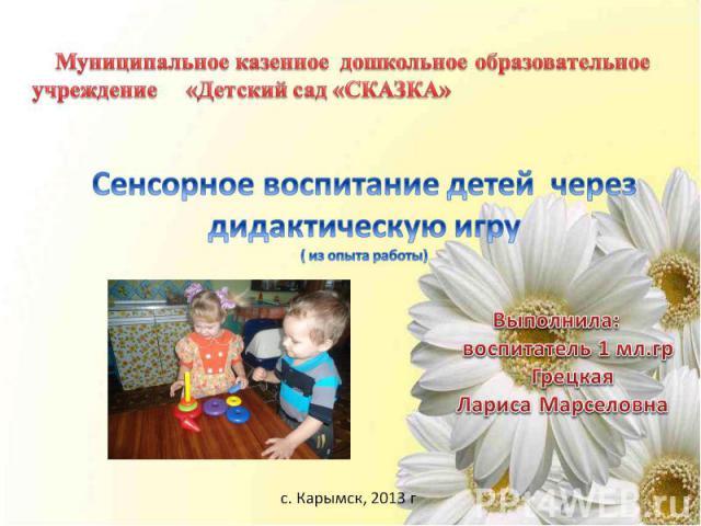 Презентацию по педагогике на тему содержание воспитания
