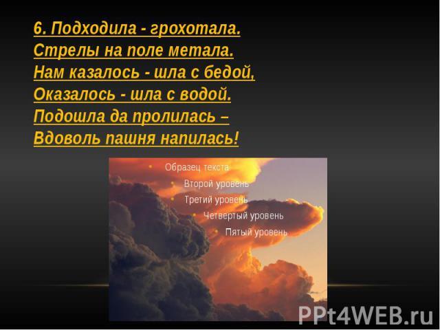 iz-za-chego-poyavlyaetsya-perhot-na-golove