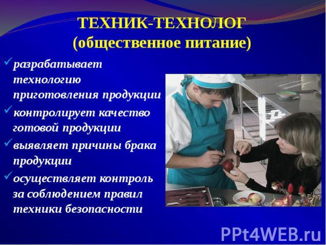 http://fs1.ppt4web.ru/images/117665/168873/640/img18.jpg
