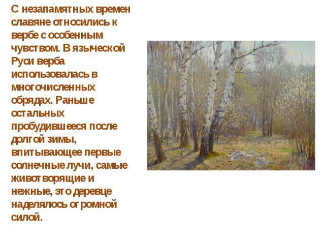 ArtOfWar ArtOfWar Украина