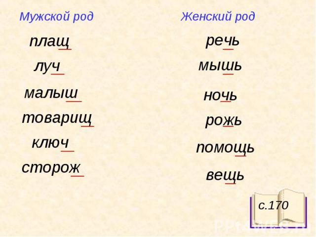 produkti-dlya-seksualnogo-zdorovya-muzhchini