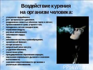 запах газа изо рта у взрослого причины