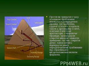 Протягом тривалого часу основною проблемою вважалося розкрадення пірамід. Ця про