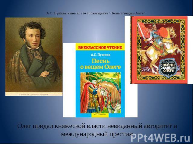 Праздник детской книги презентация