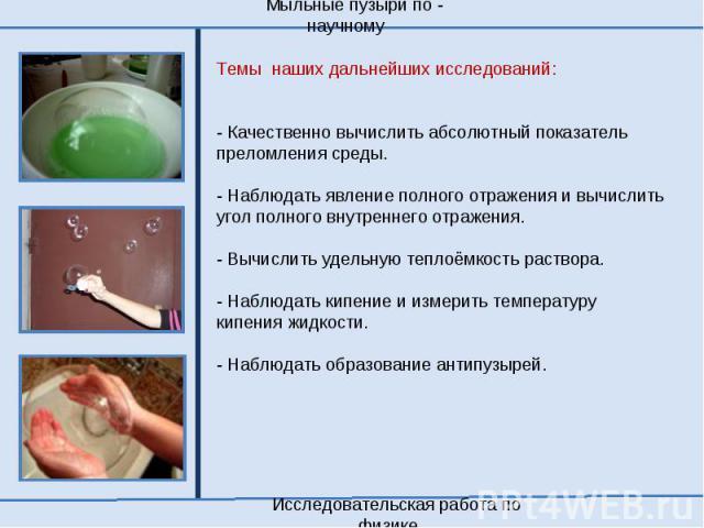анастасия коробкина диетолог отзывы
