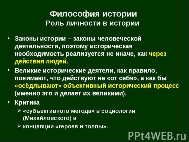 Читать русские народные сказки для взрослых.