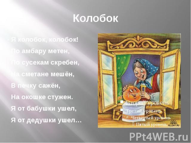 Читати домаскин