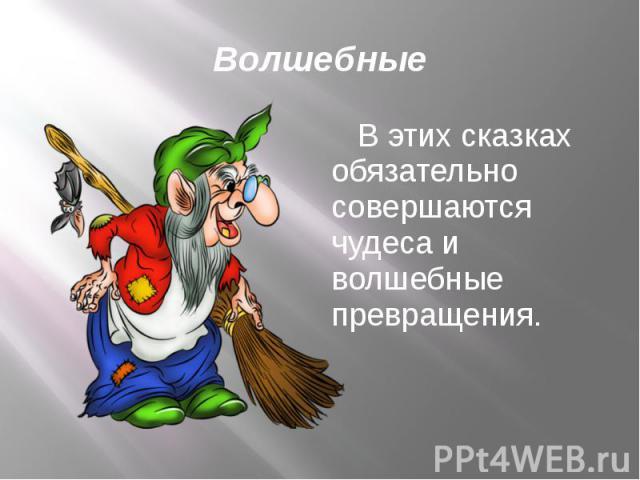 презентация про богатырей русских для начальной школы