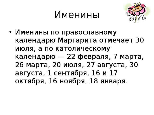 Календарь 2016 праздничные дни в казахстане