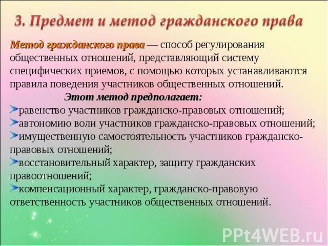 Шпаргалка История отечественного государства и права