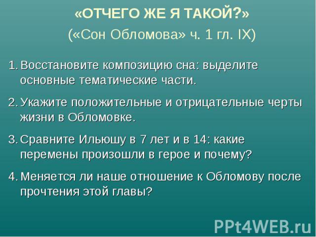 Лиза Боярская в сериале Анна Каренина  успех или провал