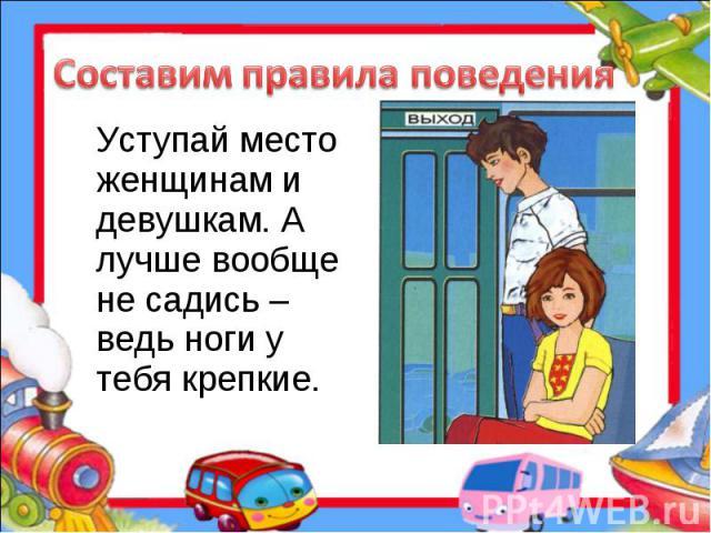 Дом мультфильм триллер