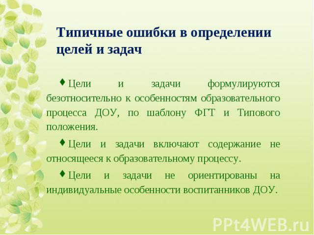 В учебник по математике вошла задача о выступлении ЦСКА в