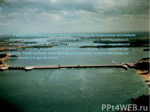 Гидроресурсы продолжают оставаться важным потенциальным источником энергии при у