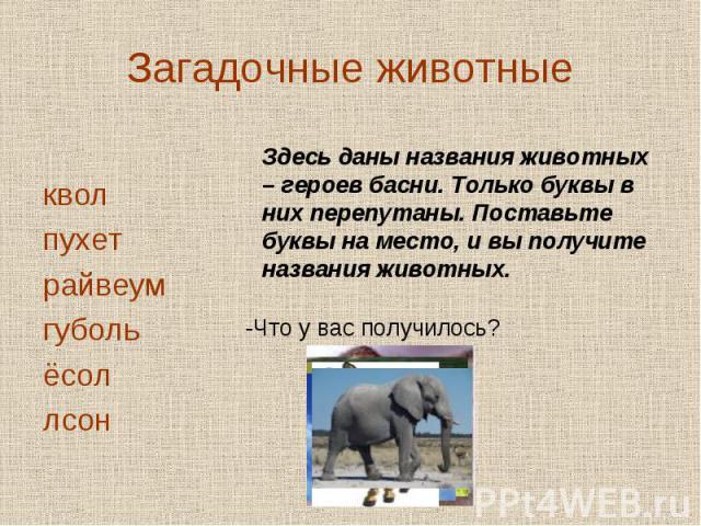 Ассоциации к слову семья словарь ассоциаций русского языка