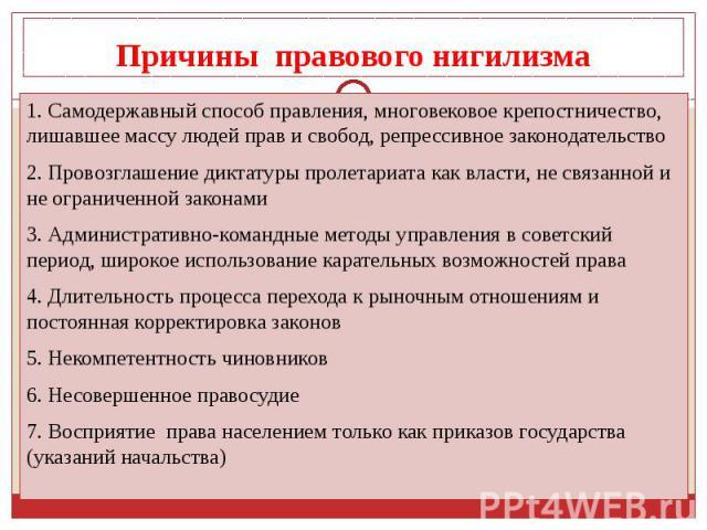 rizhaya-goluboglazaya-porno
