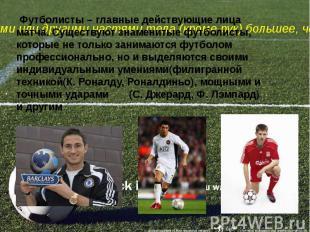 http://fs1.ppt4web.ru/images/1487/69566/310/img10.jpg