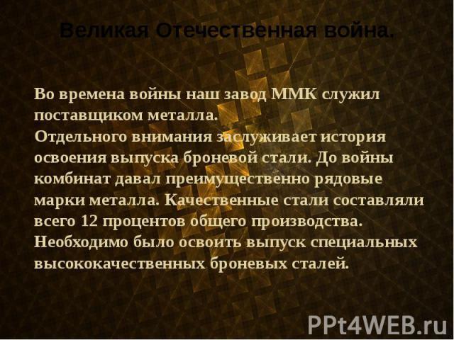 презентация на тему - мой город кемерово