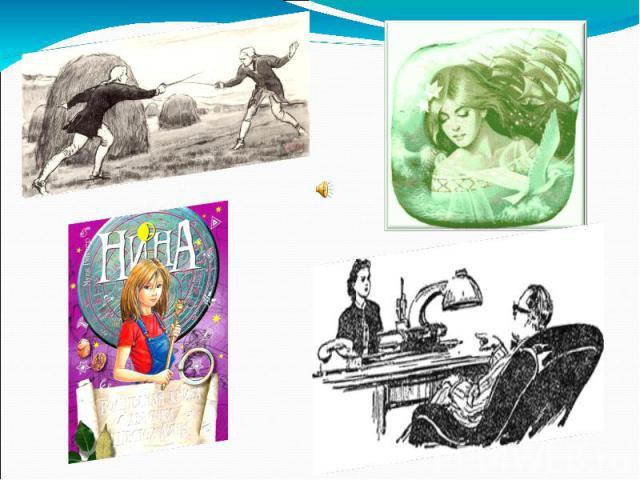 Учебник по биологии 7 класс учебник пасечник читать онлайн