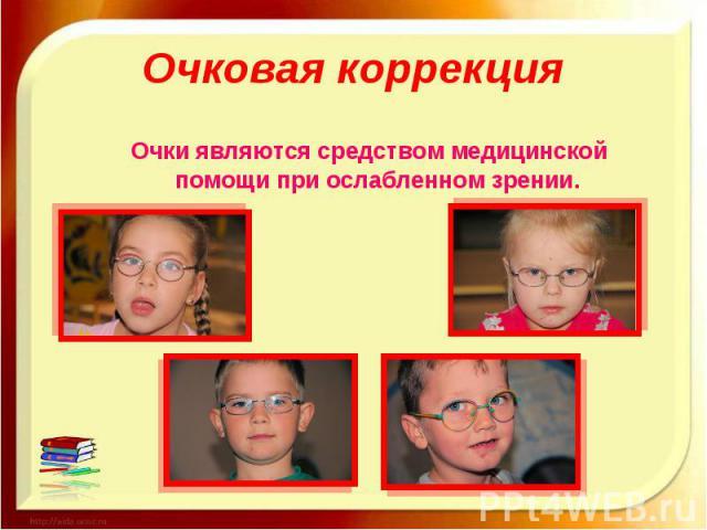 очки и мaски poc lobes black