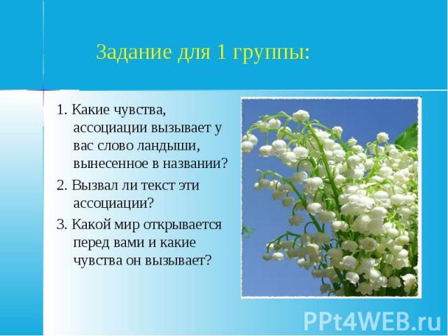 сочинение на тему пушкин русский человек и его совершенство