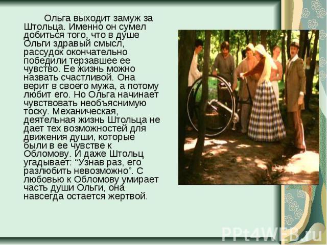 blyadi-foto-russkie