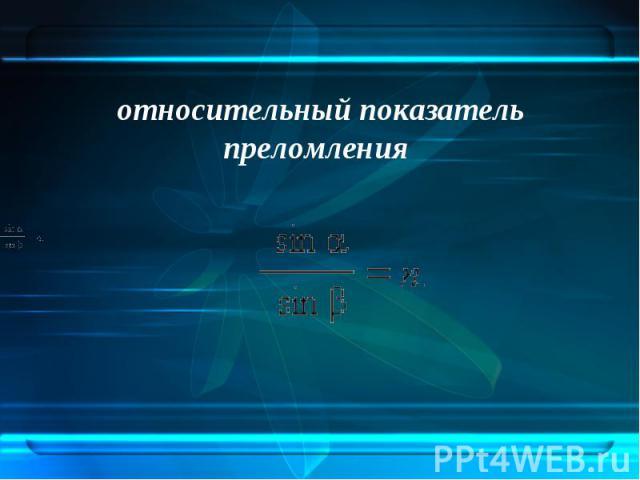 beko wmb 50811 f инструкция на русском