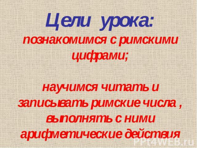 Бокситогорск. Доска объявлений города.