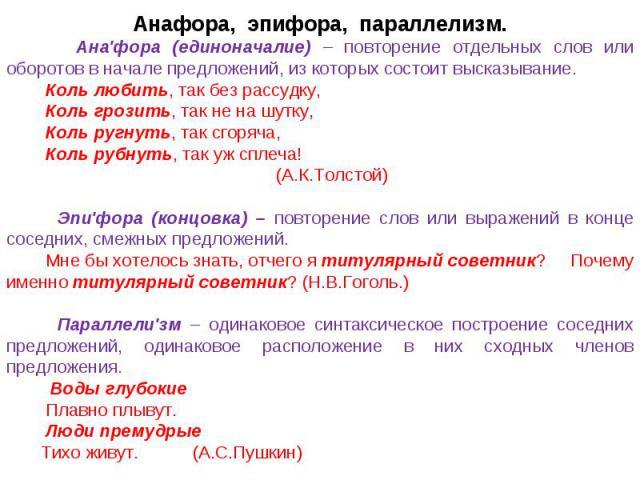 kak-ustranit-nepriyatniy-zapah-iz-analnogo-otverstiya