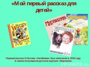 Читать книгу натальи правдиной большая книга женского счастья