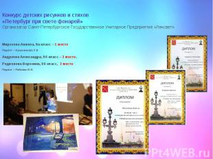 Мирзоева Анжела, 8а класс – 1 место Мирзоева Анжела, 8а класс – 1 место Педагог
