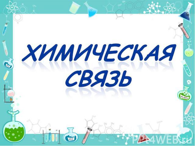 Биболетова 5 класс рабочая тетрадь решебник 2016