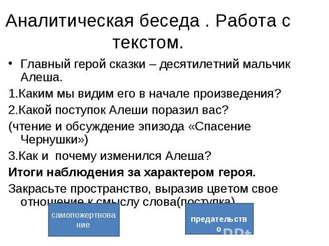 Михайловский воины диксиленда читать