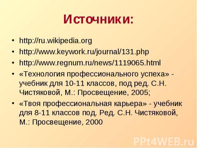 Учебник Твоя Профессиональная Карьера Бесплатно
