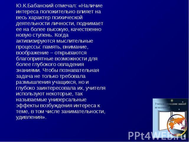 Книги серии учебное пособие для педагогических институтов