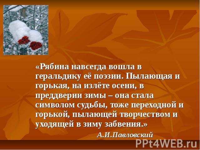 Анализ Стихотворения Гумилева