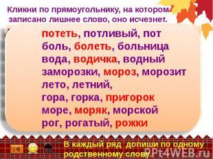 Apb reloaded как сделать на русском фото 99