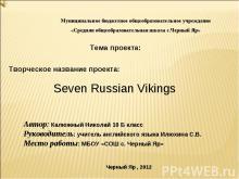 Seven Russian Vikings