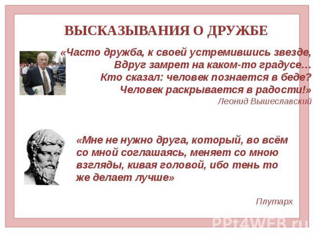 Фразы о пенсии украина онлайн трк украина