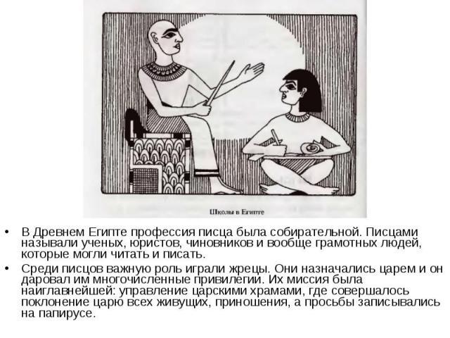 pornushka-dlya-maksa