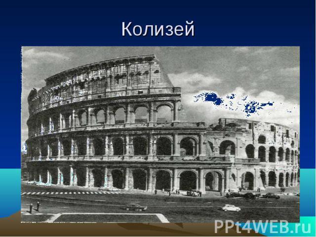 Презентация по архетектуре древнего мира