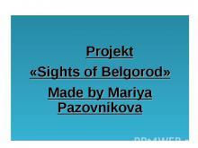 Sights of Belgorod