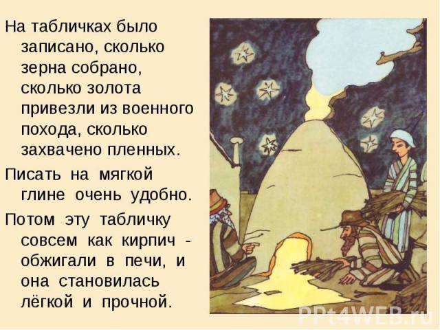 Презентация Животные Красной Книги Красноярского Края
