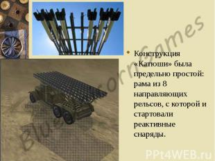 Текст к презентации http://rlu.ru/022DHe
