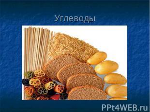 здоровое питание питер доставка