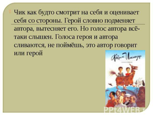 геракл презентация книги