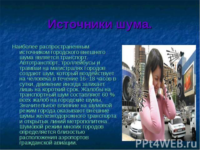 foto-zdorovie-siski-zhenshin