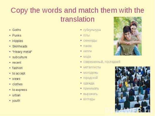 Pull перевод на русский язык с английского